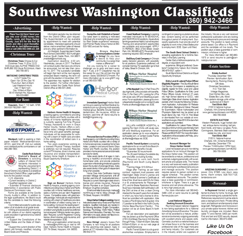 Classifieds 12.14.16