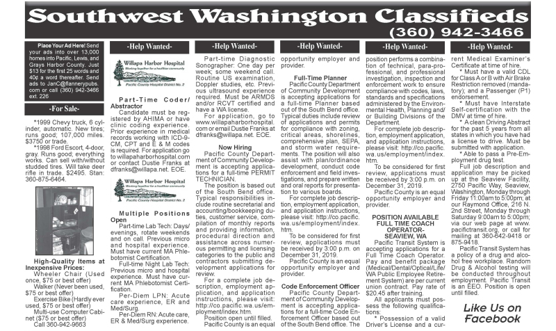 Classifieds 12.25.19