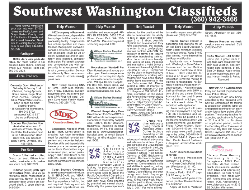 Classifieds 7.12.17