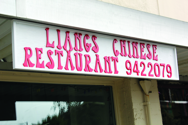 Liang's Chinese Restaurant temporarily closed